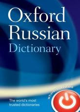 Oxford Russian Dictionary, Russian-English, English-Russian