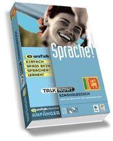 Lernen Sie Singhalesisch, 1 CD-ROM