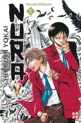 Nura - Herr der Yokai. Bd.5