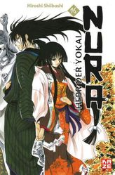 Nura - Herr der Yokai. Bd.16