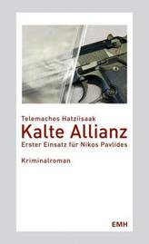 Kalte Allianz