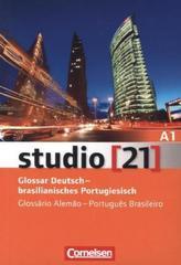 Glossar Deutsch-brasilianisches Portugiesisch, Gesamtband