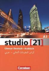 Glossar Deutsch-Arabisch, Gesamtband