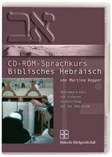 CD-ROM-Sprachkurs Biblisches Hebräisch, 1 CD-ROM