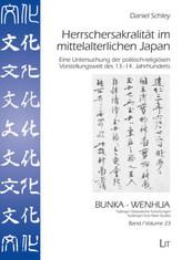 Herrschersakralität im mittelalterlichen Japan