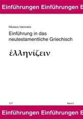 Einführung in das neutestamentliche Griechisch