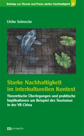 Starke Nachhaltigkeit im interkulturellen Kontext