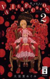 Vanilla Fiction. Bd.2