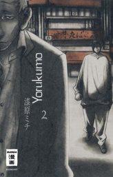Yorukumo. Bd.2