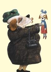 Tantenkuss, Postkarten