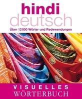 Visuelles Wörterbuch Hindi-Deutsch