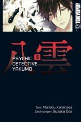 Psychic Detective Yakumo. Bd.5