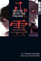 Psychic Detective Yakumo. Bd.10