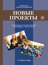Lehrbuch, m. Audio-CD + DVD-ROM