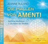 Die Hallen von Amenti, 1 Audio-CD