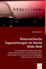 Österreichische Tageszeitungen im World Wide Web