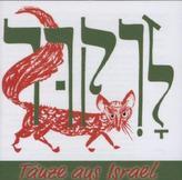 Tänze aus Israel, 1 Audio-CD