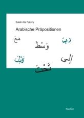 Arabische Präpositionen