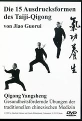 Die 15 Ausdrucksformen des Taiji-Qigong, 1 DVD