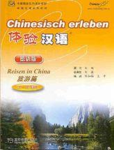 Chinesisch erleben - Reisen in China