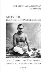 Meister der Selbst-Verwirklichung. Master of Self-Realization. Vol.1