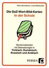Die DaZ-Wort-Bild-Karten: In der Schule