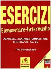 ESERCIZI ELEMENTARE-INTERMEDIO (Italienischübungen für Griechen A1-A2)