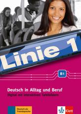 Linie 1 B1 digital, DVD-ROM